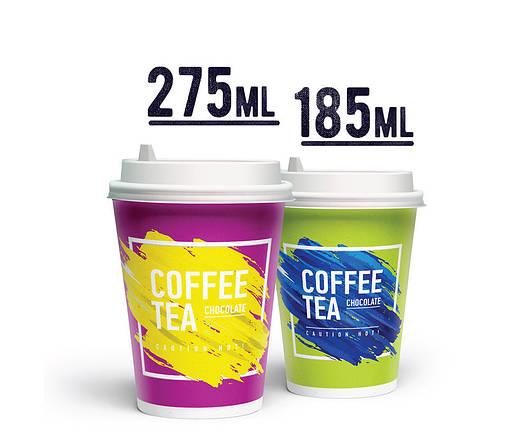 """Стакан 275 мл """"Чай или кофе"""", фото 2"""