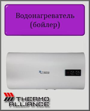 Водонагреватель (бойлер) Thermo Alliance DT80H20G (PD) мокрый ТЭН