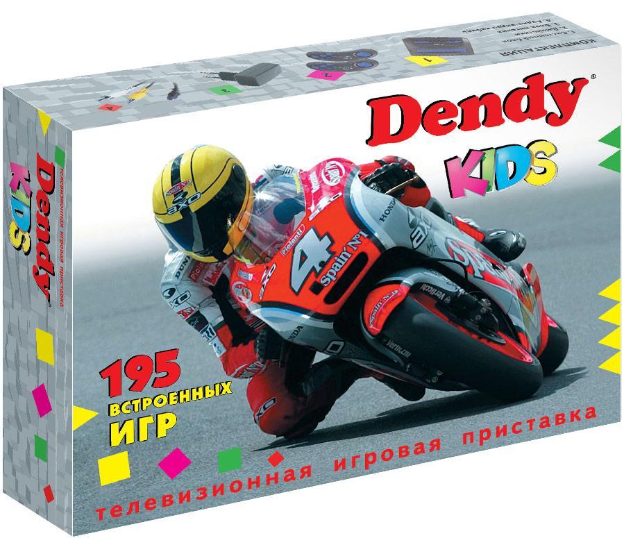 Игровая приставка Dendy Kids +встроенных 195 игр