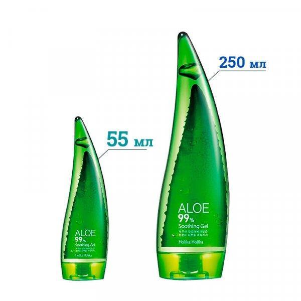 Многофункциональный гель алоэ Holika Holika Aloe 99% Soothing Gel 250 ml