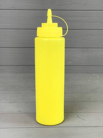 Диспенсер для соусов и сиропов 700 мл. Жёлтый, фото 2