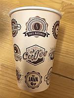 "Стакан бумажный ""Hot Coffee"" 340 мл"