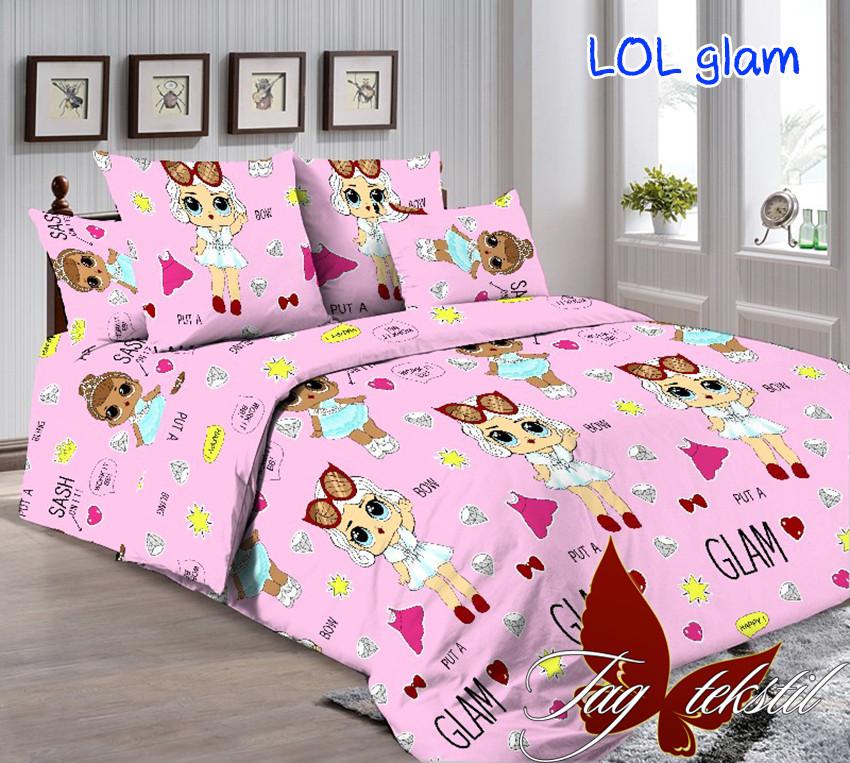 Детское полуторное постельное белье кукла ЛОЛ LOL glam