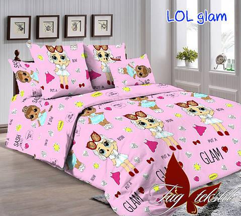 Детское полуторное постельное белье кукла ЛОЛ LOL glam, фото 2