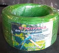 Агротрубка-кембрик диаметр 3,5мм, 500 метров