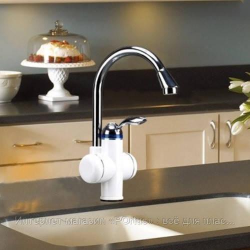 Кран со встроеным проточным электрическим водонагревателем 3 кВт (для кухни и ванной комнаты) Rapid