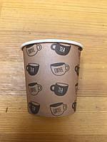 "Стакан бумажный ""Coffee and Tea"" 110 мл"