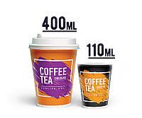 """Стакан 185 мл """"Чай или кофе"""""""