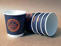 "Бумажный стакан 285 мл ""Coffee Break"" двухслойный тёмный"