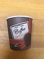 """Стакан бумажный """"Royal Coffee"""" 110 мл"""