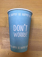 """Стакан бумажный """"Don't Worry"""" 340 мл"""
