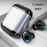 Wi-pods S7 Bluetooth 5.0 навушники бездротові водонепроникні із зарядним чохлом-кейсом. металік Оригінал