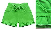 """Шорти дівчачі літні зелені """"рюшка"""" / шорты детские для девочек зеленые"""