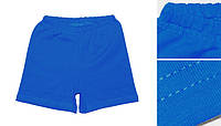 Шорти дитячі трикотажні  сині бавовна / шорты детские трикотажные  синие хлопок