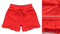 """Шорти дівчачі літні червоні """"рюшка"""" / шорты детские для девочек красные"""