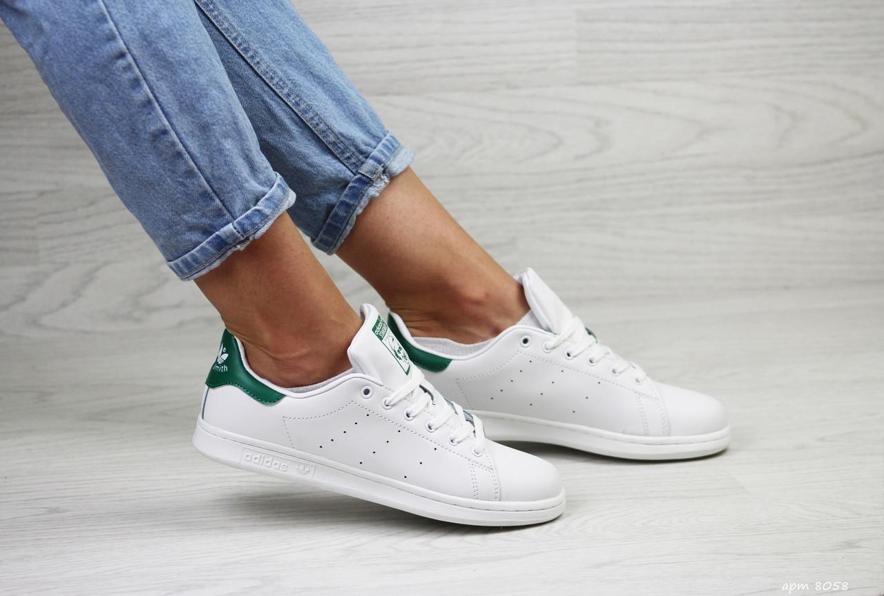 Женские кроссовки Adidas Stan Smith ( бело - зеленые )