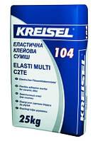 Клей для плитки эластичный Kreisel 104,25 кг