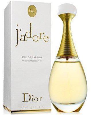 Парфюмерная вода женская (духи) Christian Dior Jadore 100 мл