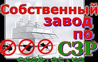 Ищем инвесторов под завод по производству средств защиты растений СЗР, Бактороденцида на Юге Украины