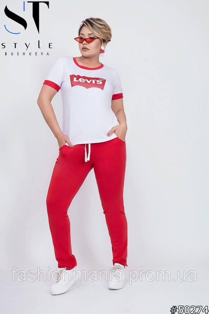Женский спортивный костюм Levi's красно-белый, фото 1