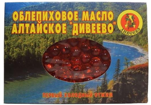 """Масло облепихи Алтайское """"Дивеево"""" 100 капсул"""