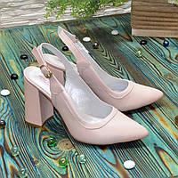 Туфли кожаные на устойчивом каблуке, цвет пудра