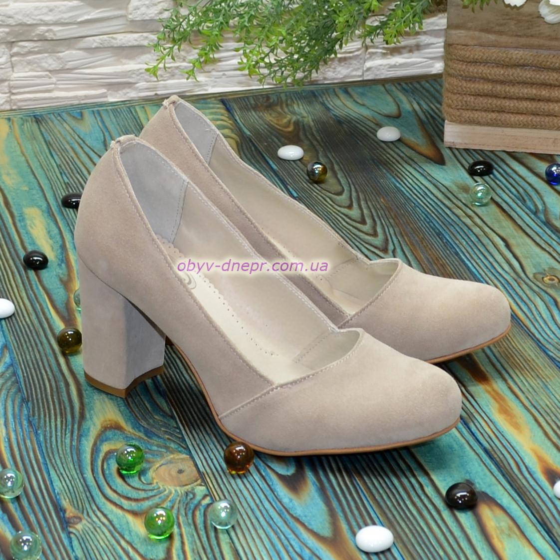 Туфлі замшеві на високому стійкому каблуці, колір бежевий