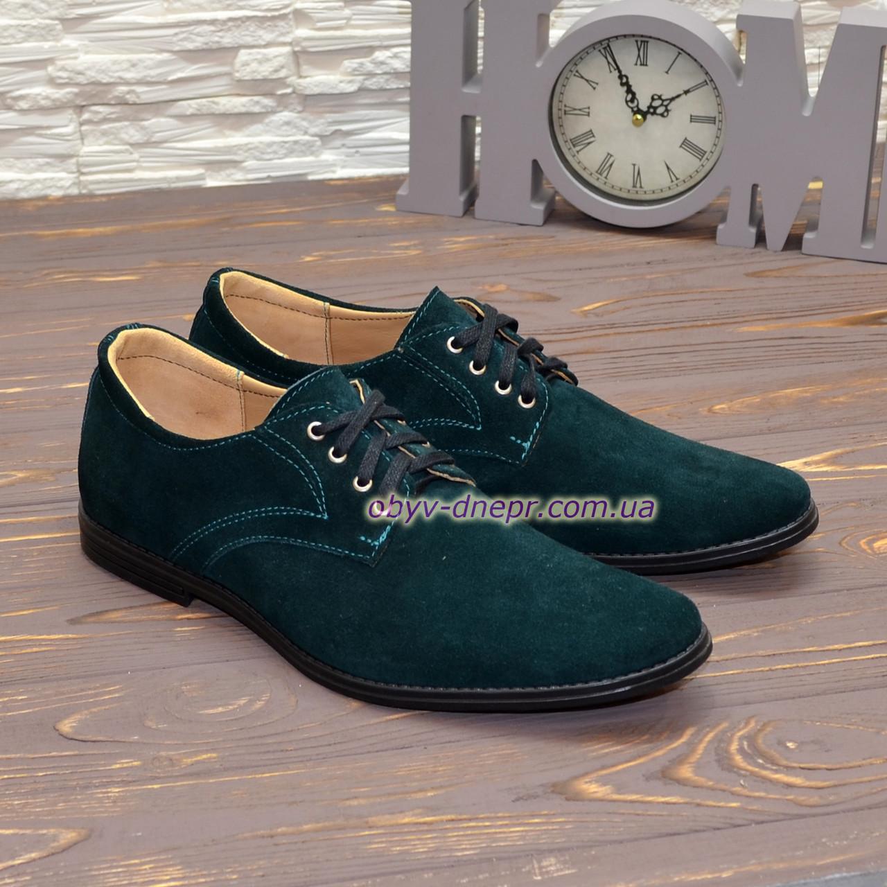 Мужские замшевые туфли на шнуровке, цвет зелёный