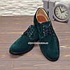 Мужские замшевые туфли на шнуровке, цвет зелёный , фото 2