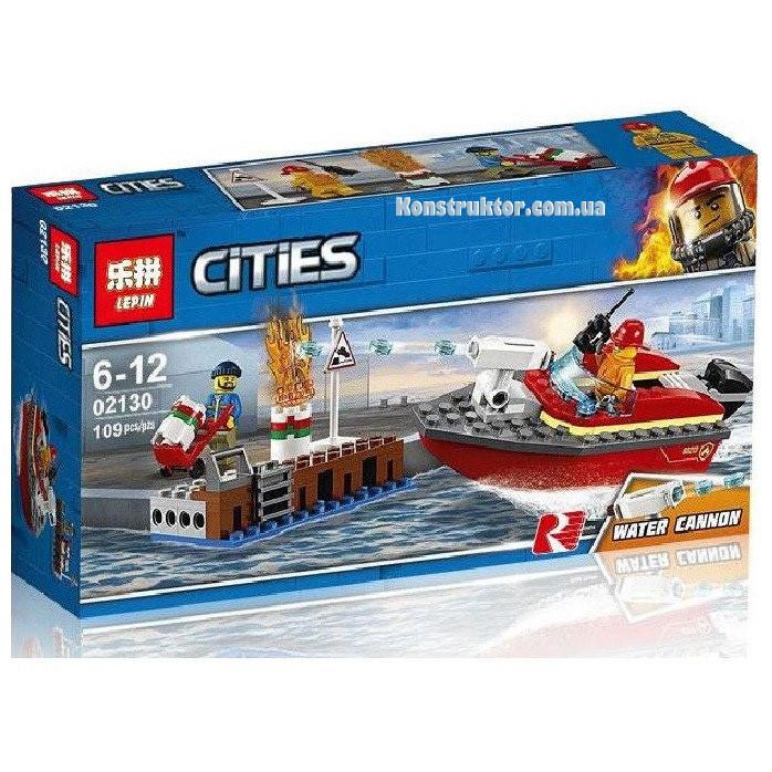 """Конструктор Lepin 02130 City """"Пожар в порту"""" 109 деталей. Аналог LEGO City 60213"""