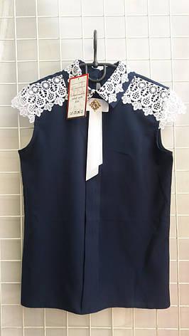 Блузка для девочки школьная р.6-14 лет опт синяя, фото 2