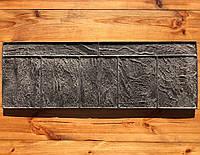 """Штамп """"Камень бордюрный"""" для печати по бетону, фото 1"""