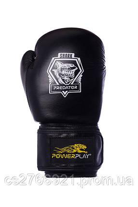 Боксерські рукавиці PowerPlay 3001 Чорно-Жовті, фото 2