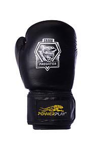 Боксерські рукавиці PowerPlay 3001 Чорно-Жовті