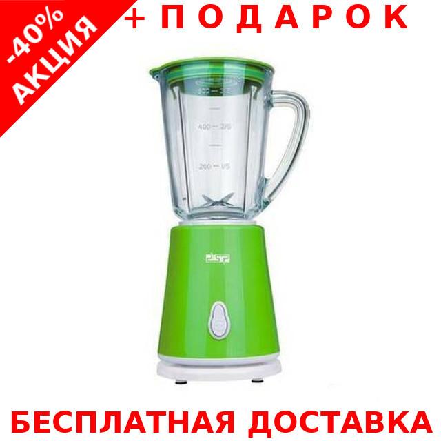Настольный кухонный блендер  DSP KJ-2053 300W 600mL