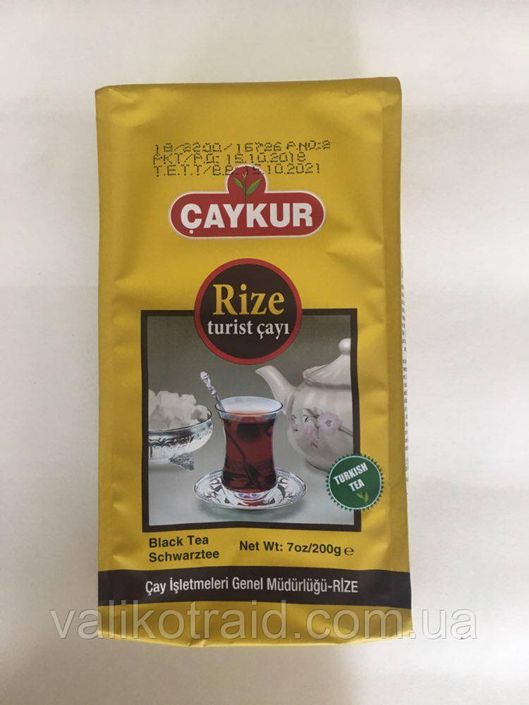"""Турецкий чай черный мелколистовой 200 гр  CAYKUR """"RIZE TURIST ÇAY"""""""
