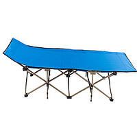 Раскладушка туристическая синяя HY-8001-1