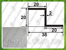 Алюминиевый Z-образный профиль 20*20*20*2, без покрытия