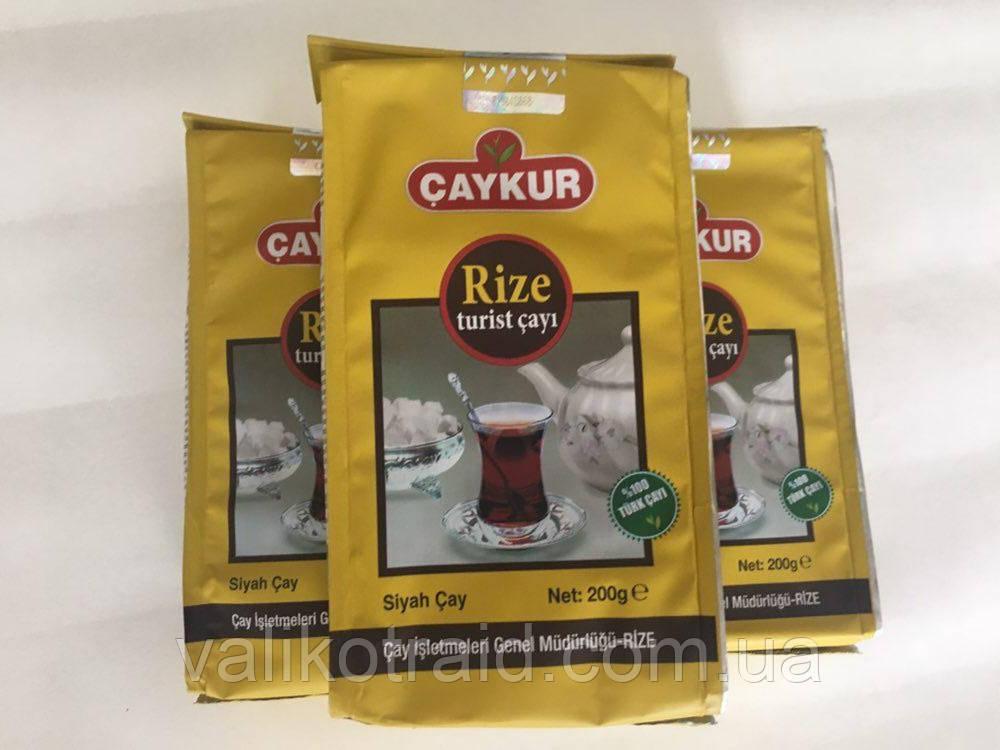 """Чай мелколистовой  200 гр CAYKUR """"RIZE TURIST ÇAY""""  Турецкий  черный"""