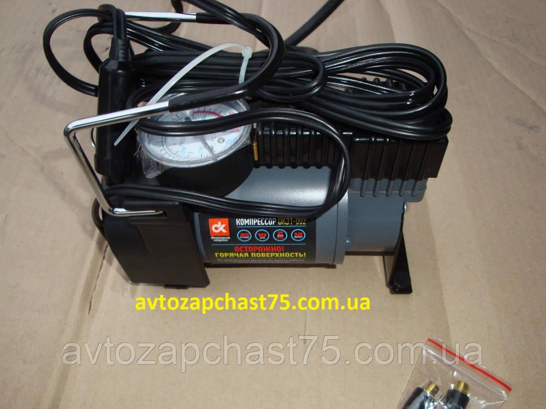 Компрессор автомобильный 10 атмосфер 12 вольт, 35л/мин. от прикуривателя (производитель Дорожная карта)