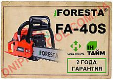 Бензопила цепная Foresta FA-40S + 2 л масла 2Т + Цепь запасная (фореста) бензиновая пила, фото 2