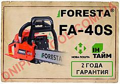 Бензопила цепная Foresta FA-40S (фореста) бензиновая пила