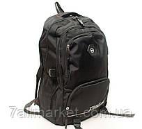 """""""SALE"""" Рюкзак мужской многофункциональный размер 50*32 см (черный) купить недорого от прямого поставщика"""