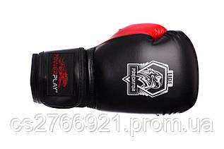 Боксерські рукавиці PowerPlay 3002 Чорно-Червонi