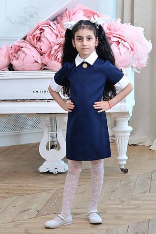 Сарафан для девочки в школу р.6-14 лет опт, фото 2