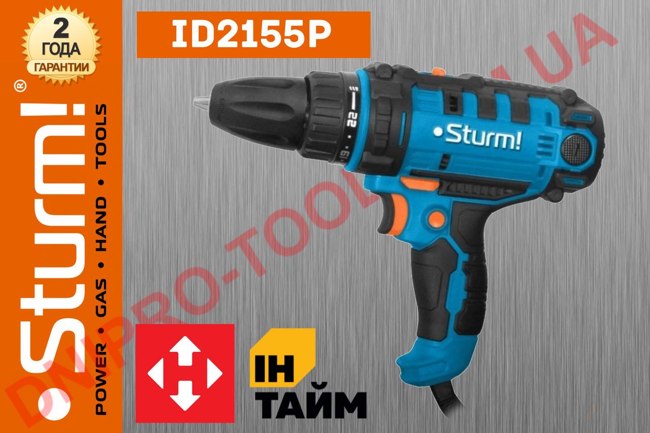 Дрель-шуруповерт сетевой Sturm ID2155P