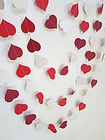 Гирлянда из бумажных сердечек для оформления праздника 2м яркие цвета