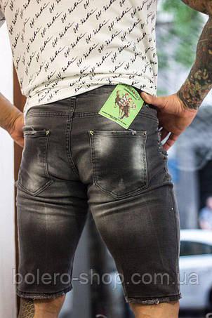 Шорты джинсовые мужские Dsquared2 серые, фото 2