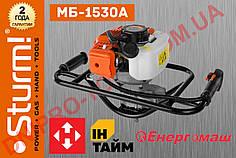 Мотобур (Бензобур) Енергомаш МБ-1530А, 1250Вт