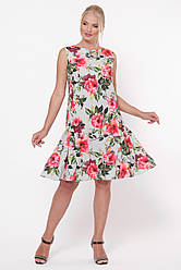 Вільний сукні з квітами для повних Настасья